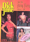 Dick & Jane Go To Hong Kong vol. 15