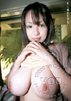 Japanese Pervert Paying Real Amateurs For A Cream Pie 41