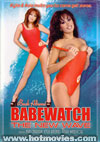 Babewatch 13: The New Wave