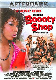 Bishop's Boooty Shop (Disc 1)