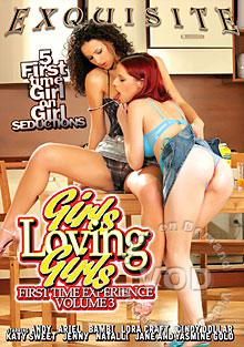 Girls Loving Girls - First Time Experience 3