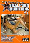 Real Porn Auditions #1