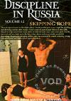 Discipline In Russia Volume 12 - Skipping Rope