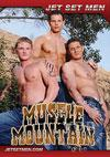 Muscle Mountain