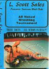 GM-2157: All Naked Wrestling Tournament