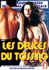 The Delights Of Tossing (French Language)