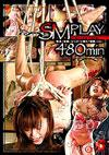 SM Play (Disc 2)