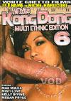 White Kong Dong 6 - Multi Ethnic Edition