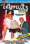 Can't Be Chappelle's Show - A XXX Parody