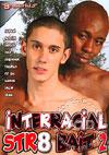 Interracial Str8 Bait 2