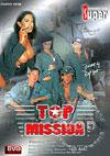 Top Mission