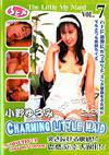 The Little My Maid Vol. 7 - Charming Little Maid