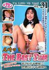 The Little My Maid Vol. 31 - The Best Time