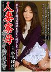 Married Female Administrator in Dormitory Immoral Relationship With Pupil Highlights 2