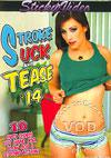 Stroke Suck And Tease #14