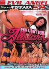 Phat Bottom Allstars (Disc 1)