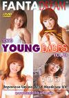 Tokyo Young Babes 29