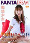 Perfect Teen Vol. 11