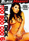 Black Dick Too Boo-Coo 6