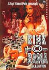 Kink-O-Rama Remastered Grindhouse Edition