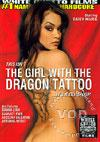 This Isn't The Girl With The Dragon Tattoo...It's A XXX Spoof!