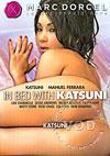 In Bed With Katsuni (English)