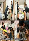 Slave Busted By Two Dominant Girls
