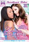Lesbian Beauties Vol. 8 - Interracial