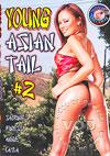 Young Asian Tail #2