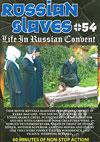 Russian Slaves #54 - Life In Russian Convent