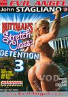 Buttman's Stretch Class: Detention 3