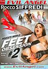 Rocco's World: Feet Obsession 2