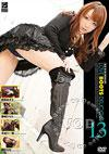 Love Boots Delicious 13