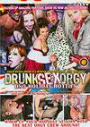 Drunk Sex Orgy - DSO Holiday Hotties