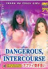 Dangerous Intercourse