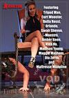 The Upper Floor - Featuring Tripod Man, Curt Wooster, Bella Rossi, Orlando, Sarah Shevon, Maestro, Amber Keen, Nina No, Madison Young, Maggie Mayhem, Dia Zerva And Maitresse Madeline