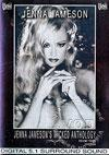 Jenna Jameson's Wicked Anthology Volume Three: 1997-1998