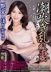 Lee Nam - Gloss Pure Actor Wife Shiho Disorder Squirting Hall
