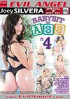 Babysit My Ass #4 (Disc 2)