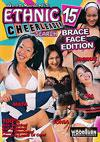 Ethnic Cheerleader Search 15