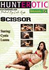 Scissor Starring Cyntia And Luanna