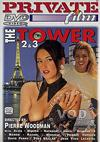 The Tower 2 & 3 (German)