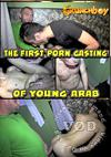 The First Porn Casting of Young Arab