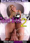 Toilet Bitch POV 2