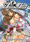 Love Doll 2 The Rose Room Episode 4