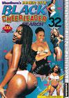 Inner City Black Cheerleader Search #32