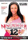 Monstercock: Trans Takeover 12