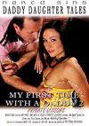 My First Time With A Daddy 2 - Private Lessons