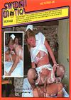 Swedish Erotica 122 - The Nurses Aid