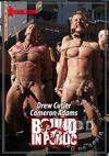 Bound In Public - Folsom Street Trash